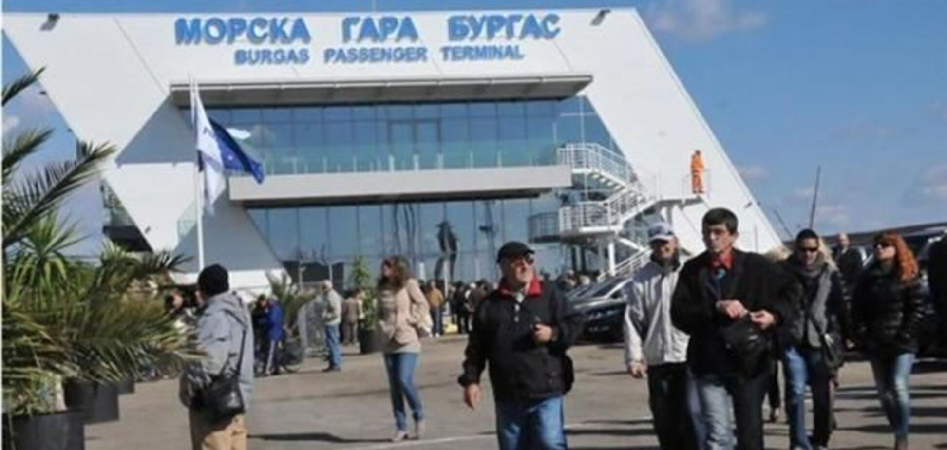 В Бургасе открыли новый морской порт