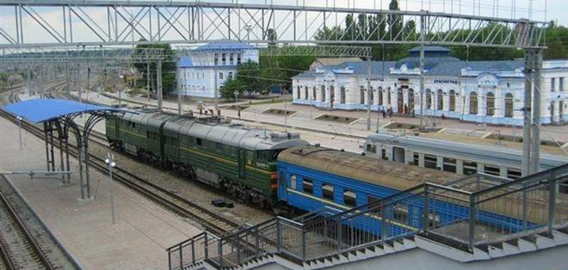 В Полтаве 'минёр' поезда поднял на ноги спасателей, милицию и СБУ