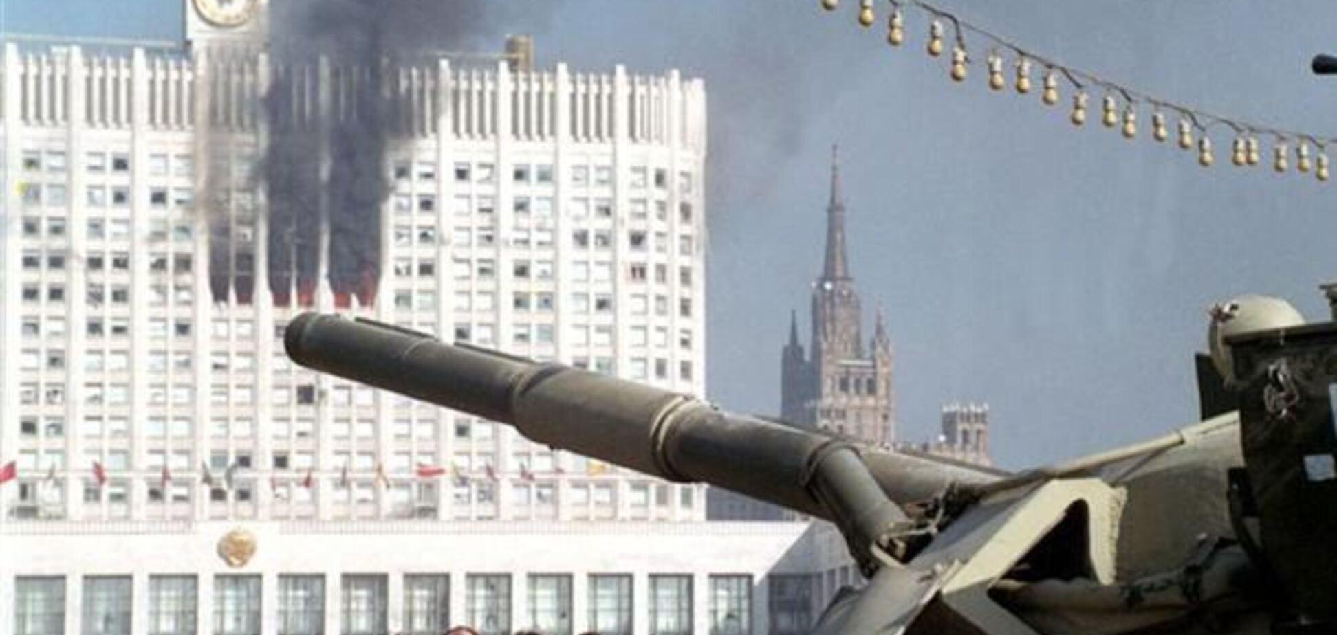 Путін-2013 і 'чорний жовтень-93'