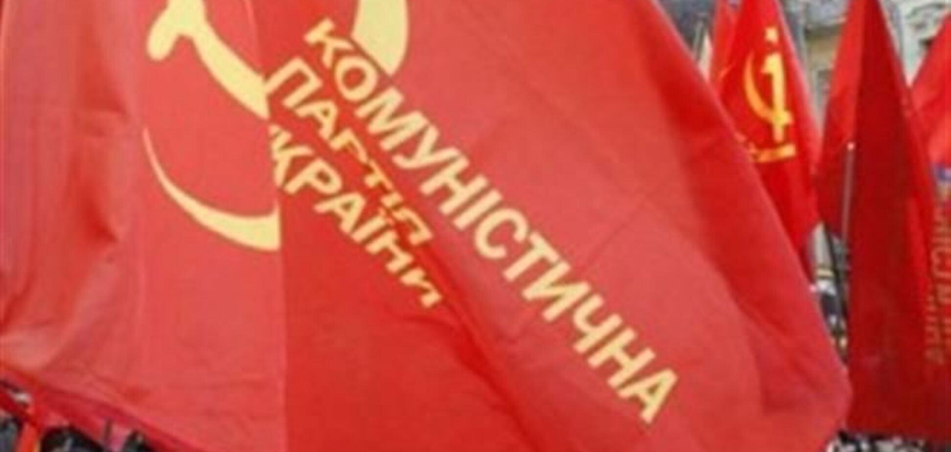В Киеве свободовцы напали на коммуниста с баллончиком - КПУ