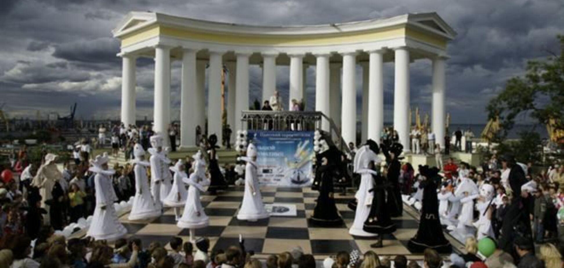 Как это делали в Одессе...