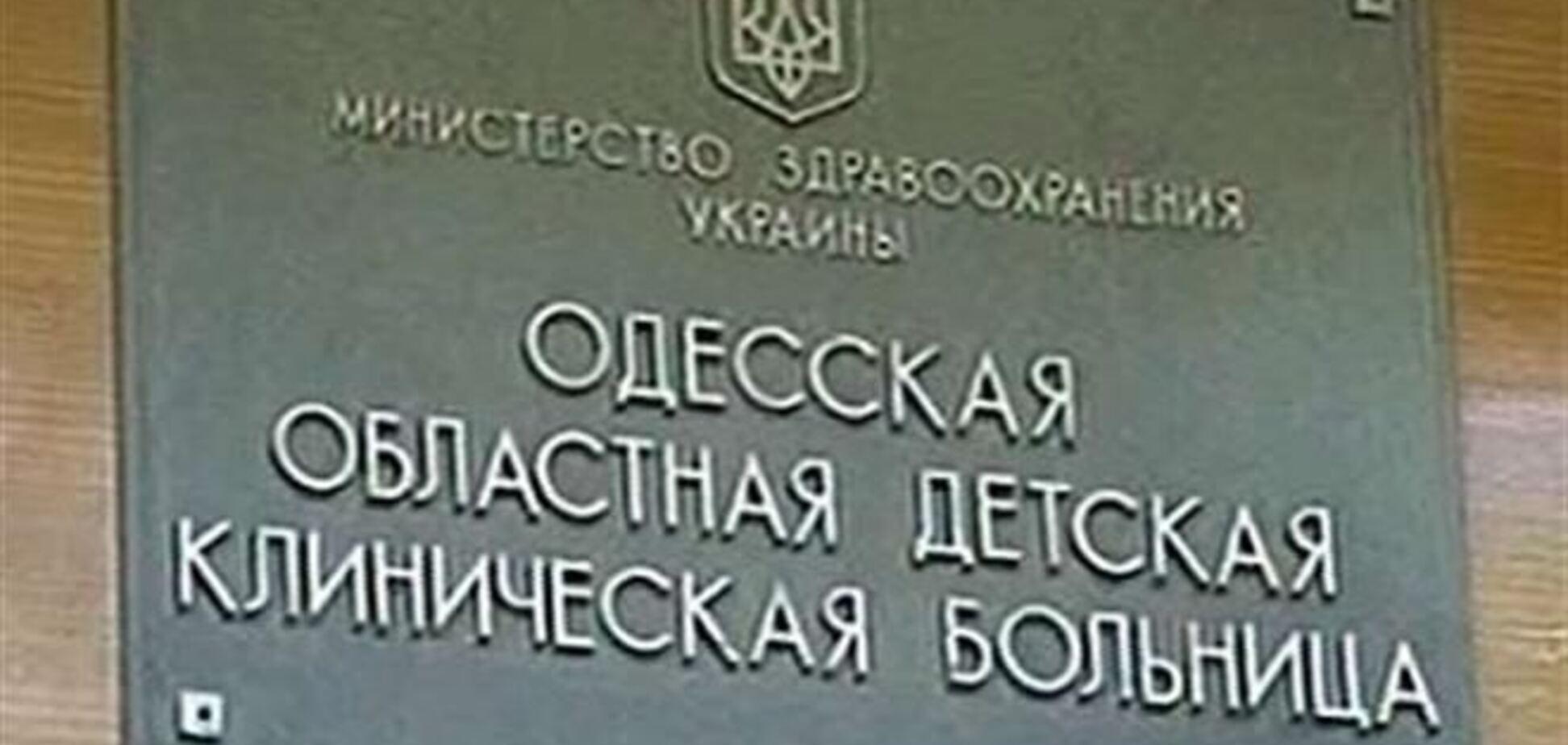 Сообщение о минировании детской больницы в Одессе оказалось ложным
