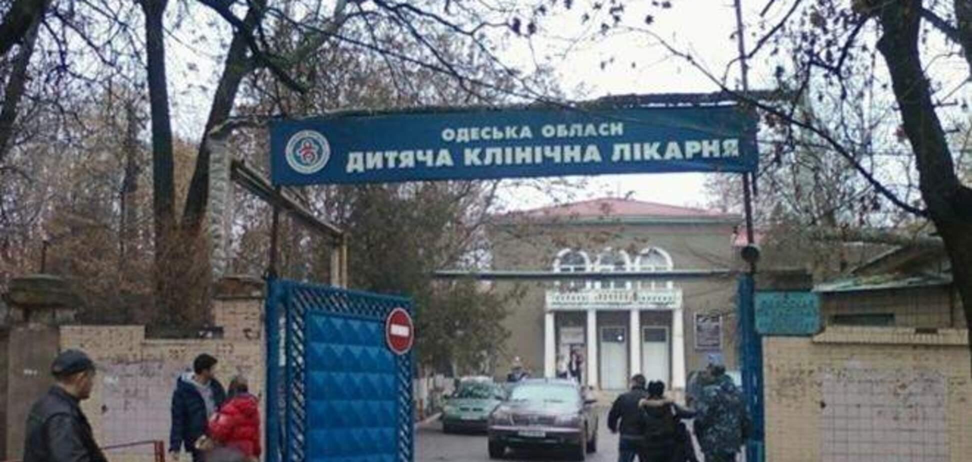 Пациентов Одесской детской облбольницы выгнали из-за 'минирования'