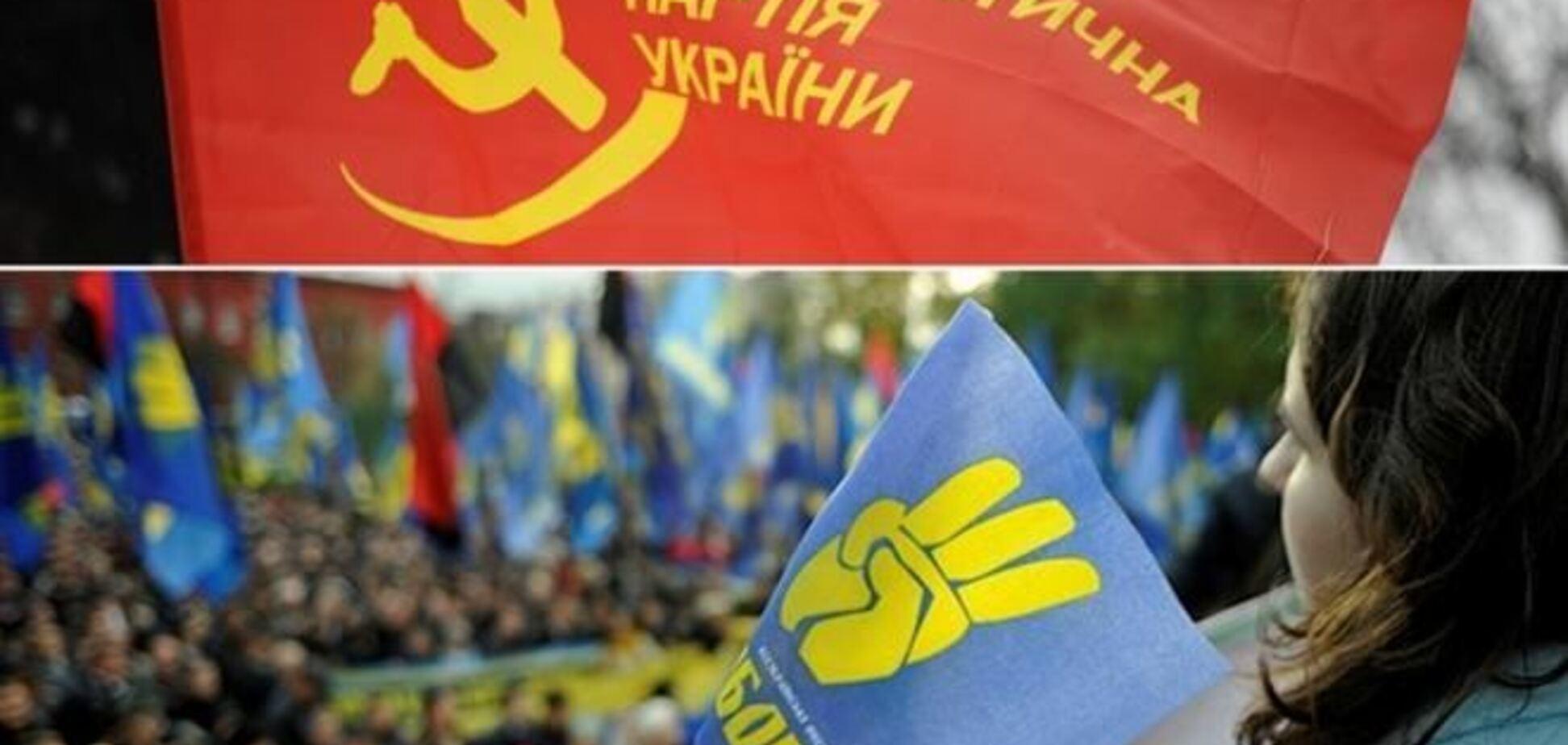 Свободовцев и коммуниста задержали в Днепропетровске во время акции по референдуму