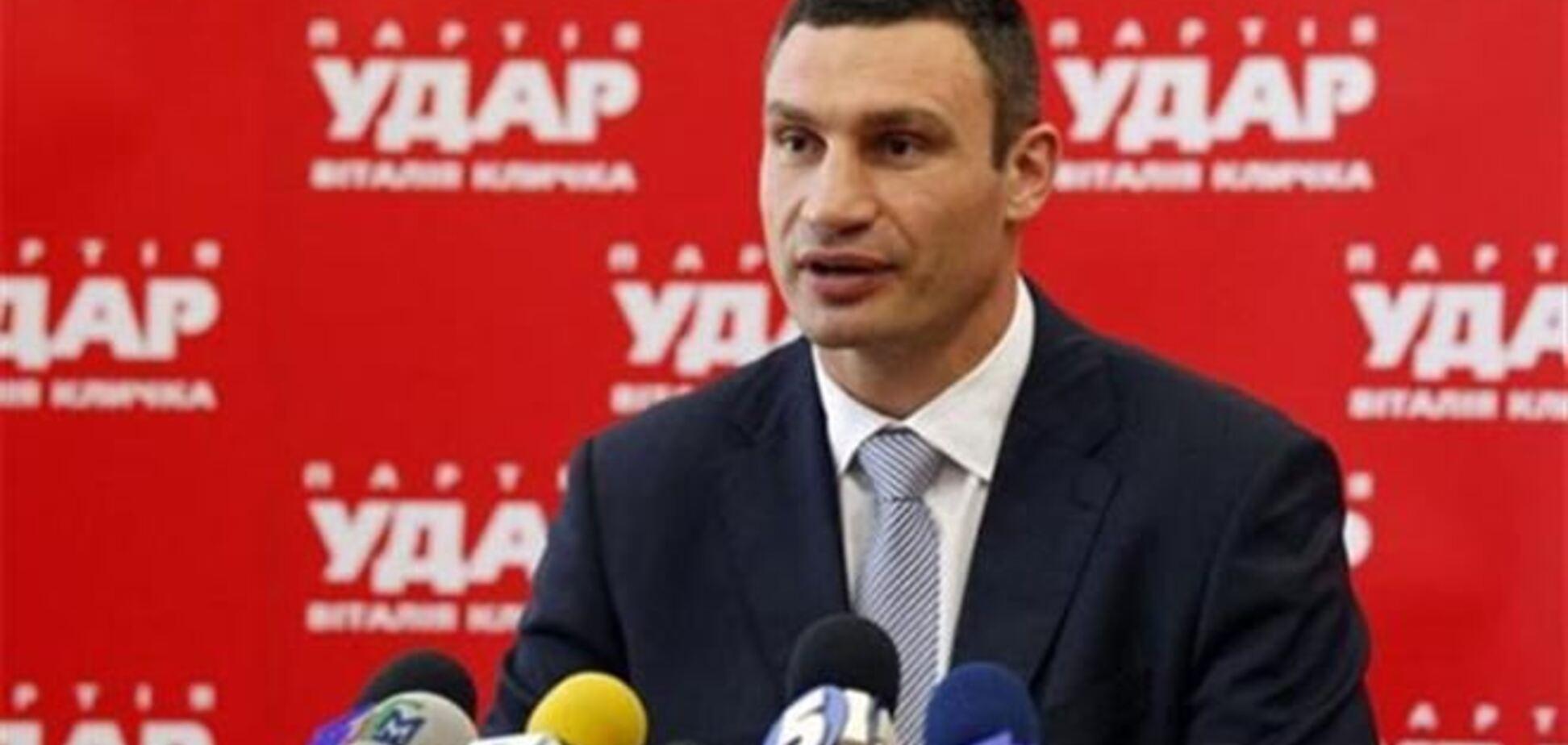 Экспертиза установила, что 'поправки Кличко' подписал Бриченко – СМИ