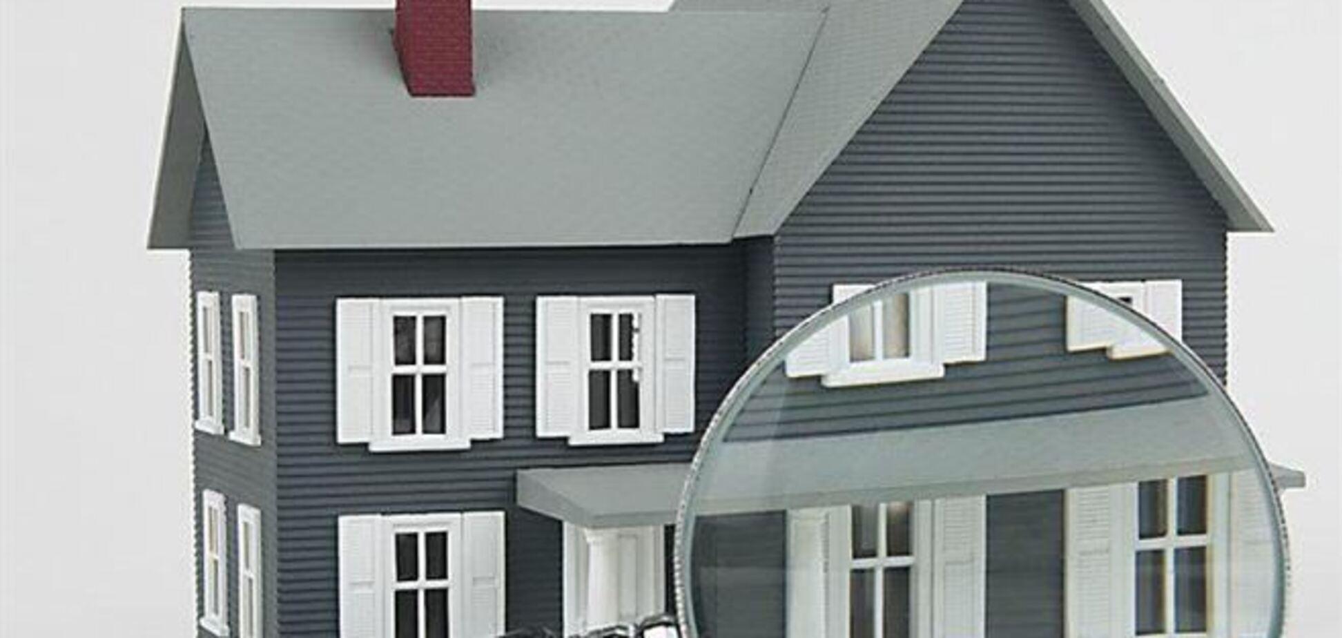 В Украине вступили в силу новые правила оценки недвижимости