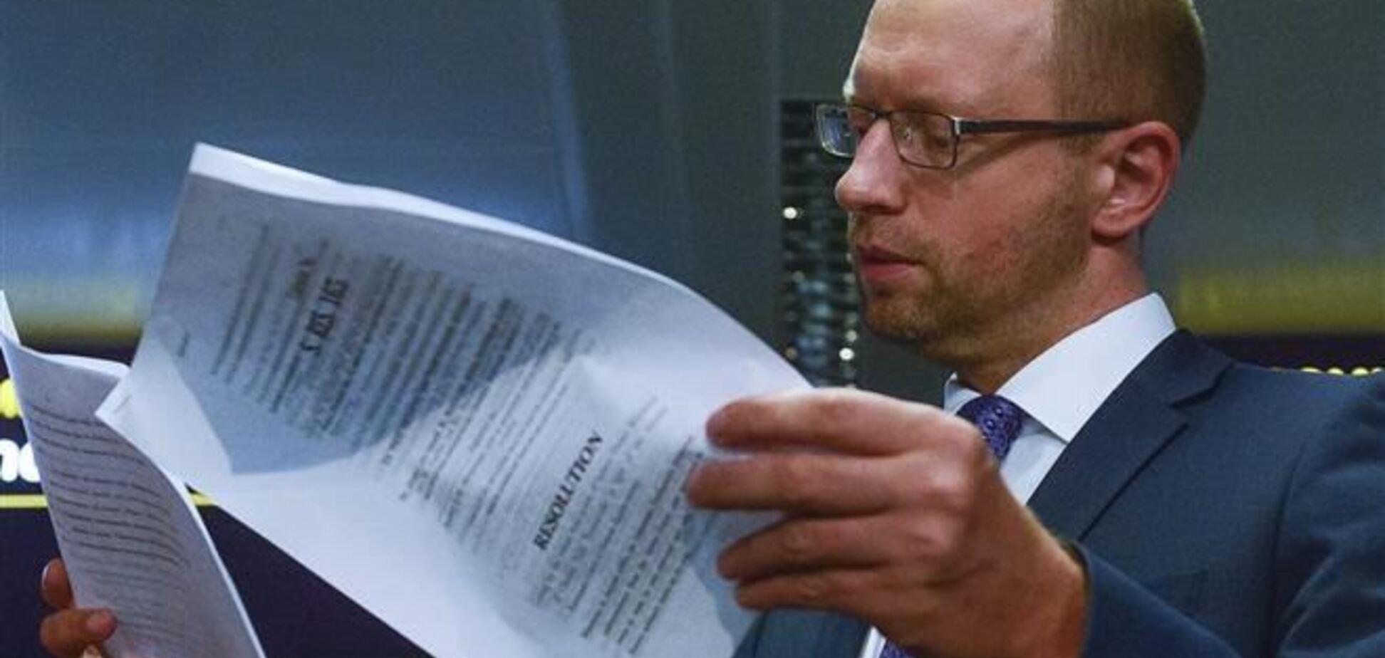 Законодательный выхлоп: Яценюк