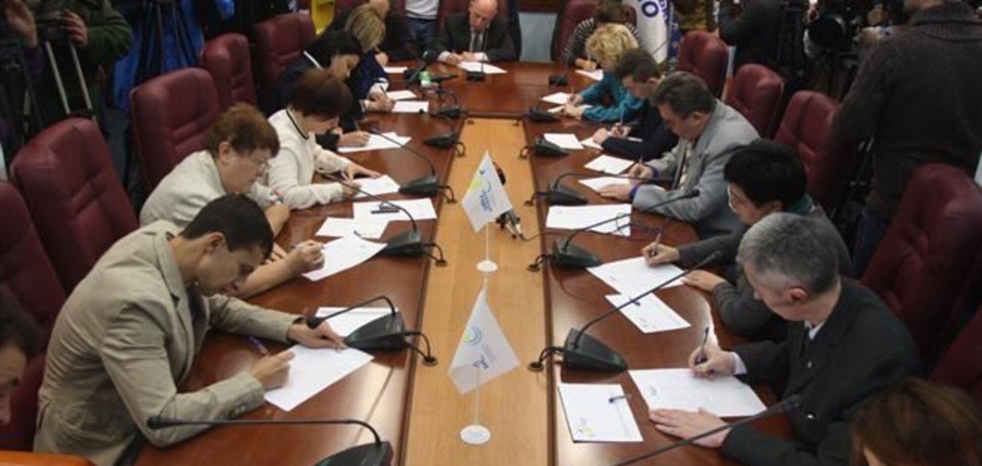 Диктант національної єдності на Українському радіо