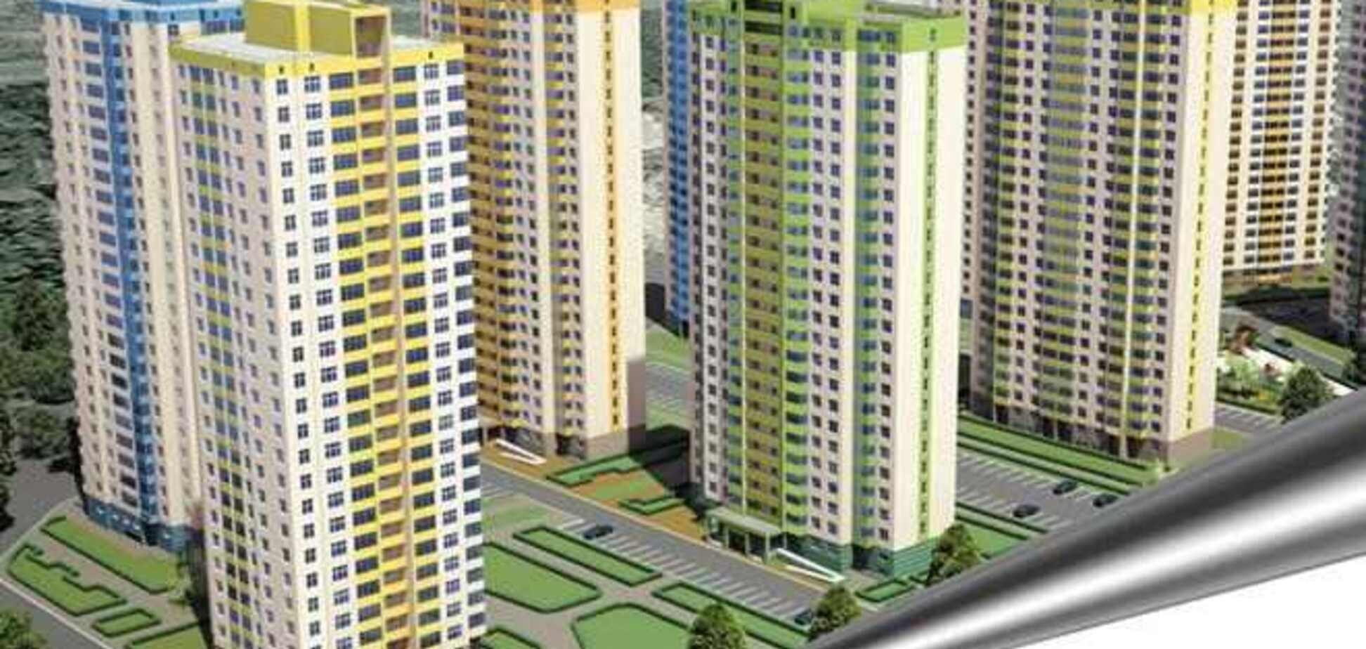 Стартовала продажа квартир в ІІІ очереди ЖК 'Парковые озера'