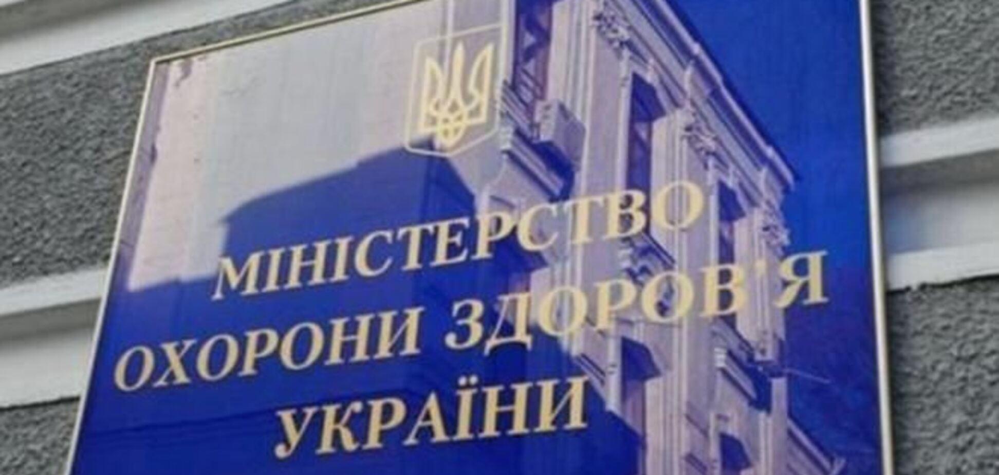 МОЗ утверждает: 'Украин' к применению запрещен