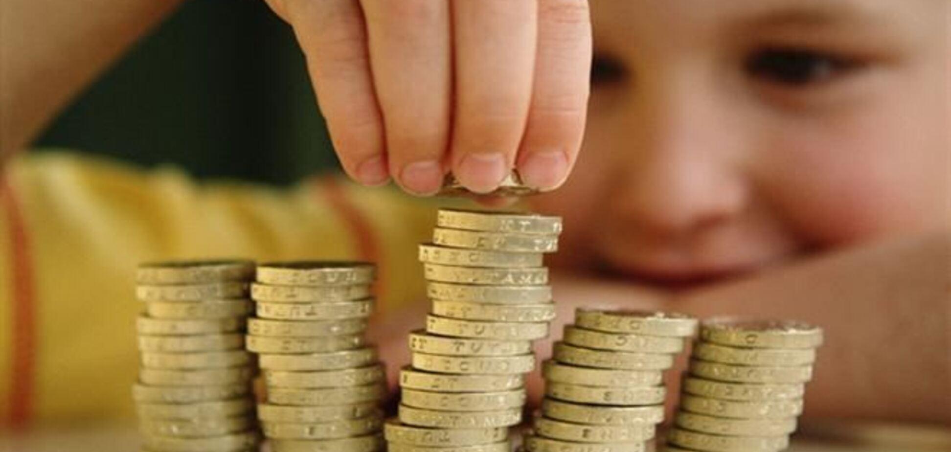 'Финансовая грамотность' глазами классиков