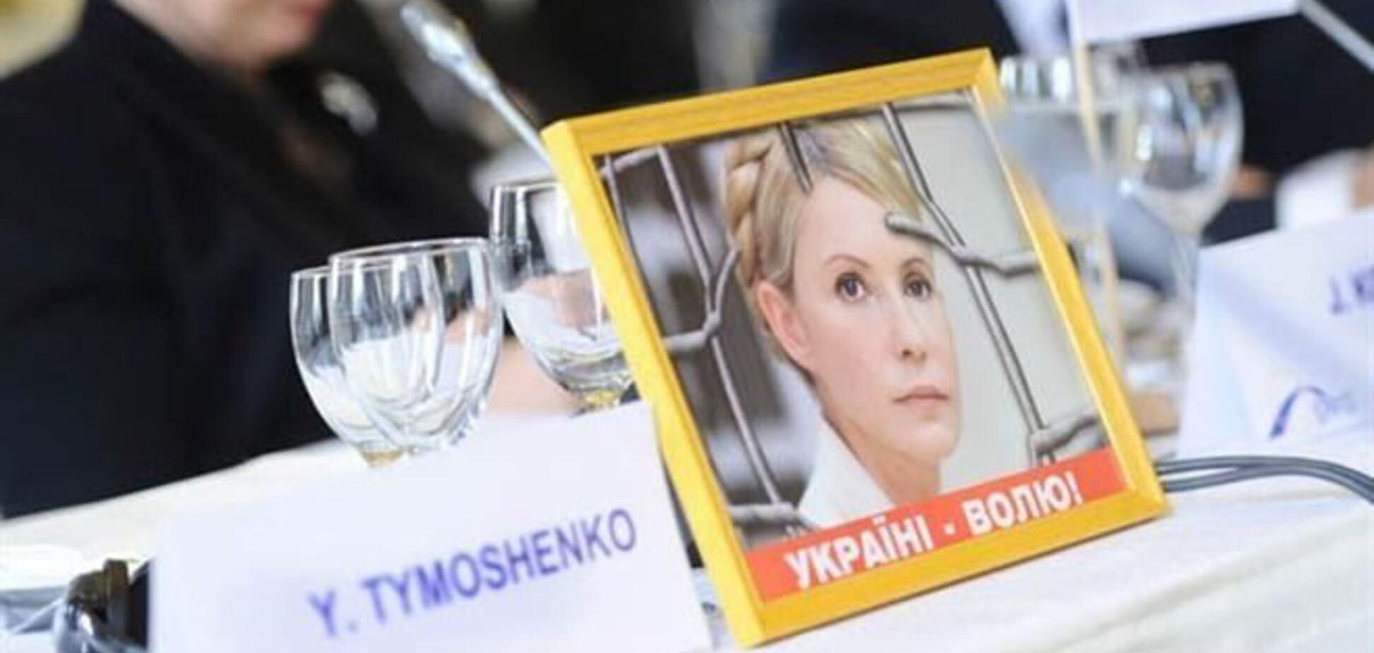 ЕП советует Украине частично помиловать Тимошенко