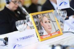 ЄП радить Україні частково помилувати Тимошенко