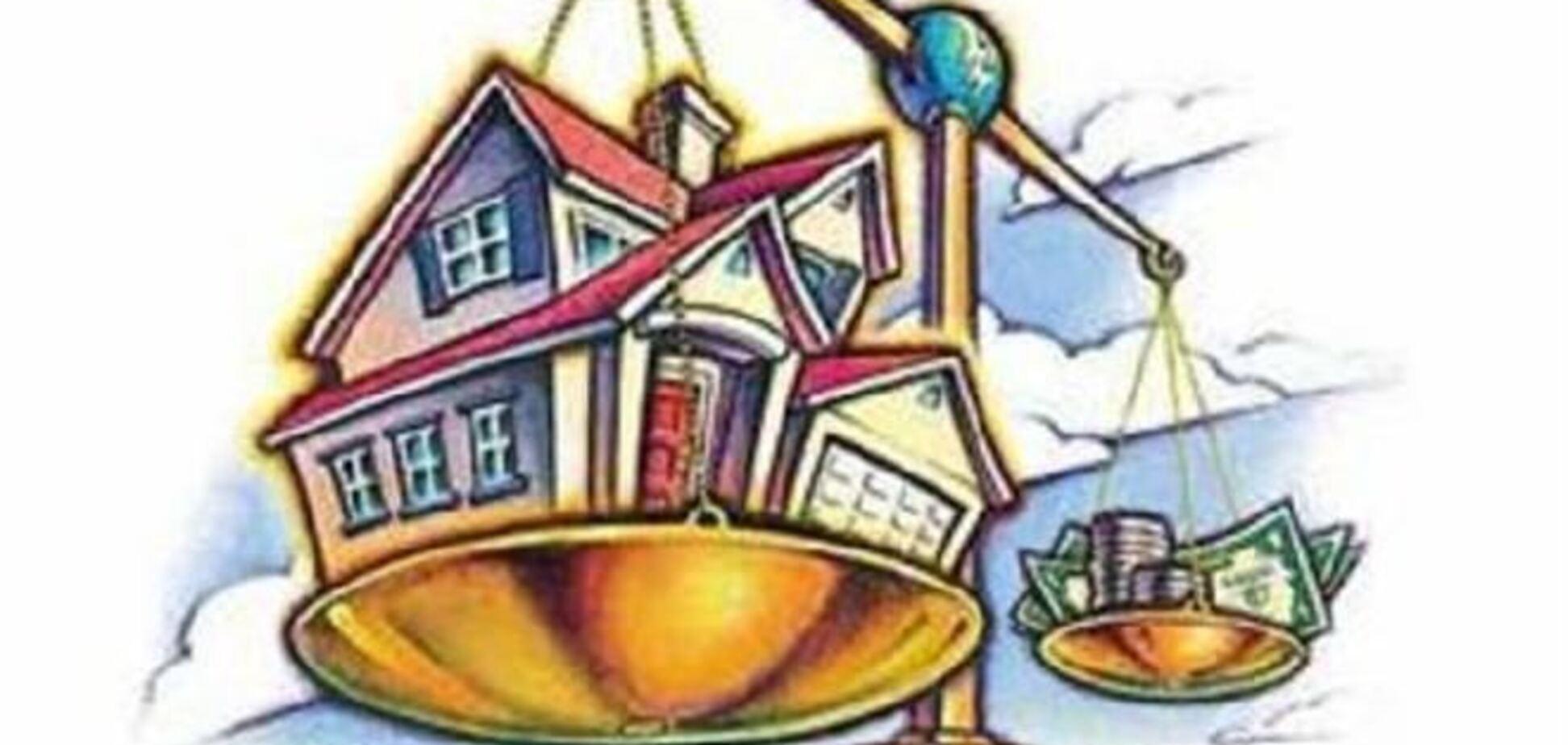 Стоимость и время оценки недвижимости в Украине уменьшились