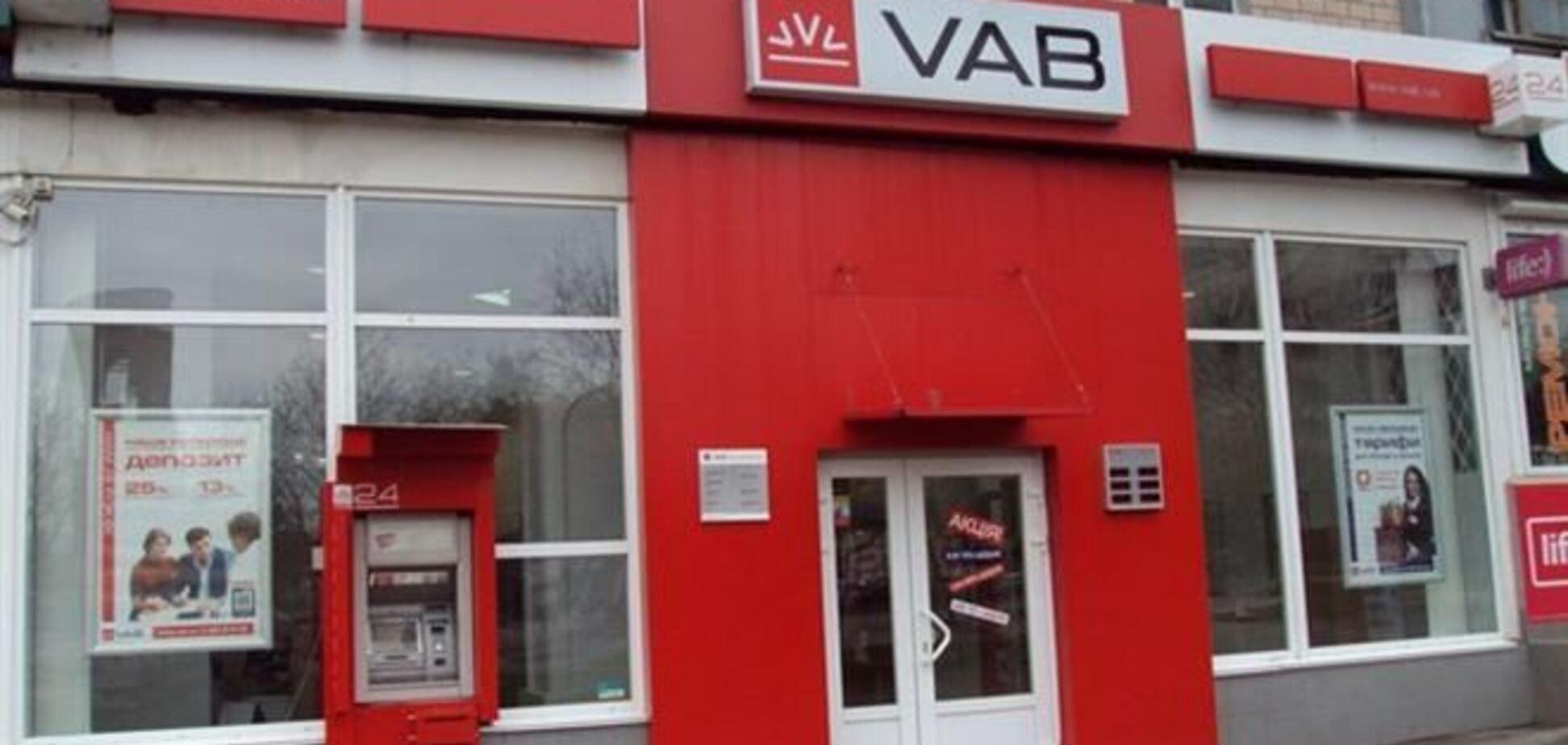 VAB Банк намерен в 2014 г увеличить активы на 40-50%
