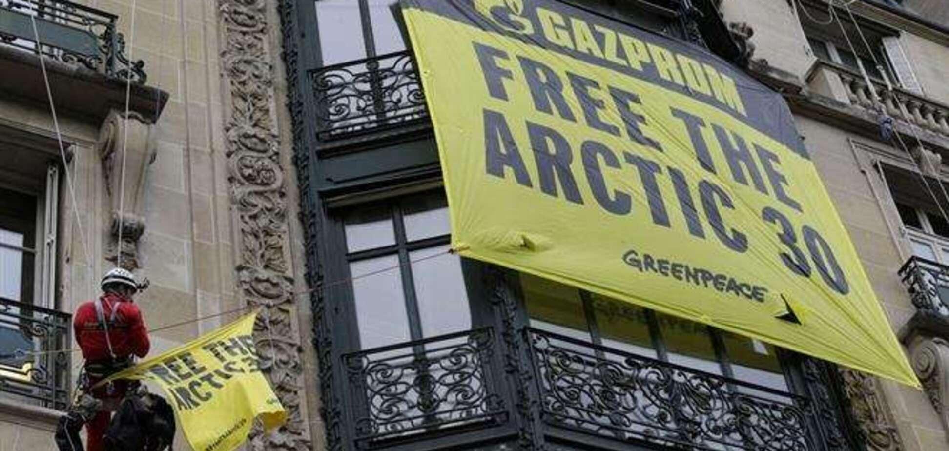 У 43 країнах світу відбуваються акції на підтримку арештованих в РФ активістів 'Грінпіс'