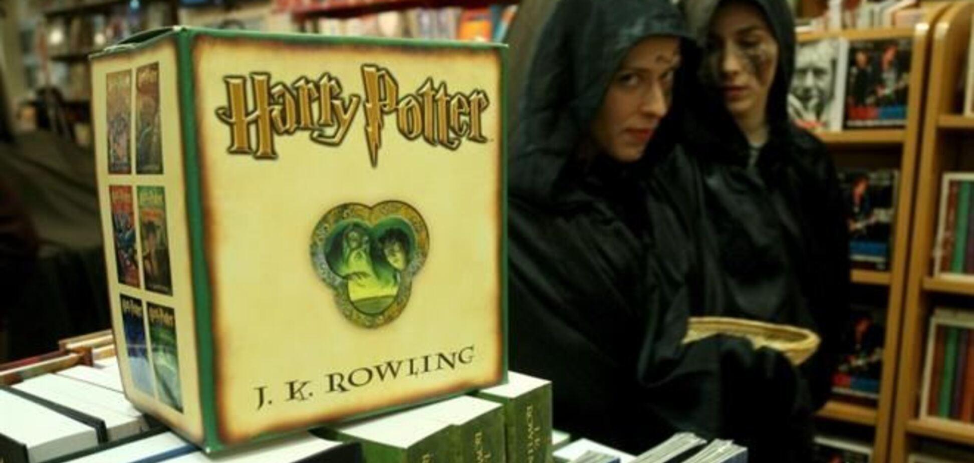 Гарри Поттера теперь можно облизать