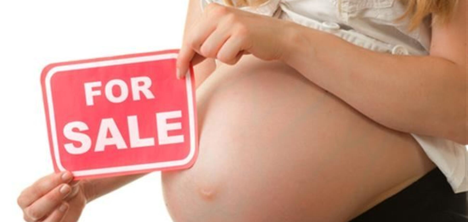 В Украине появились 'черные списки' суррогатных матерей