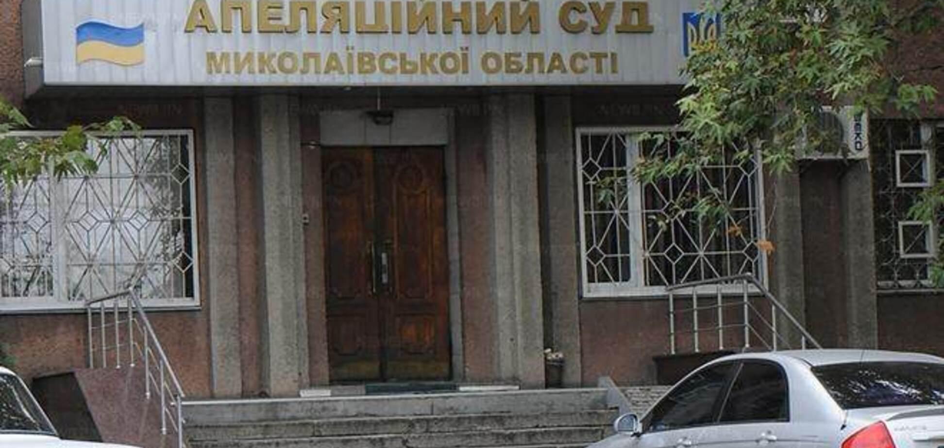 Судебное следствие по 'врадиевскому делу' завершено