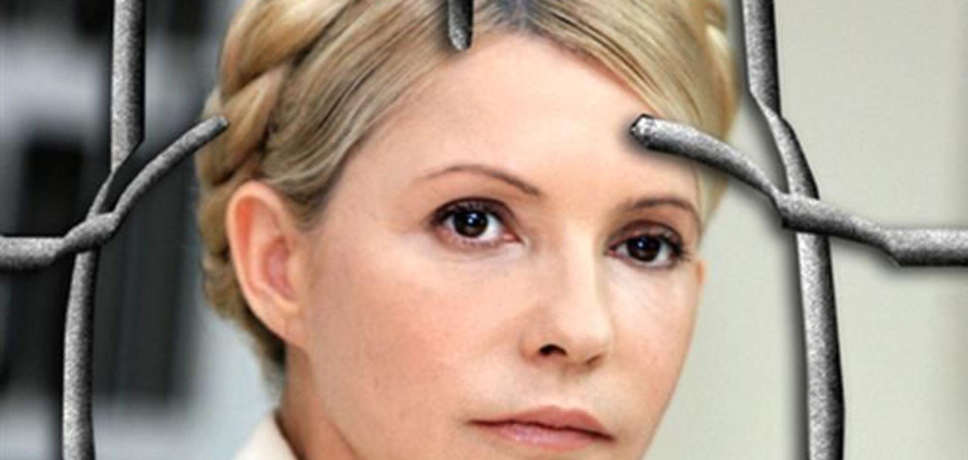 Рада знову спробує вирішити 'питання Тимошенко'