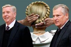 До Тимошенко прибули Кокс і Кваснєвський