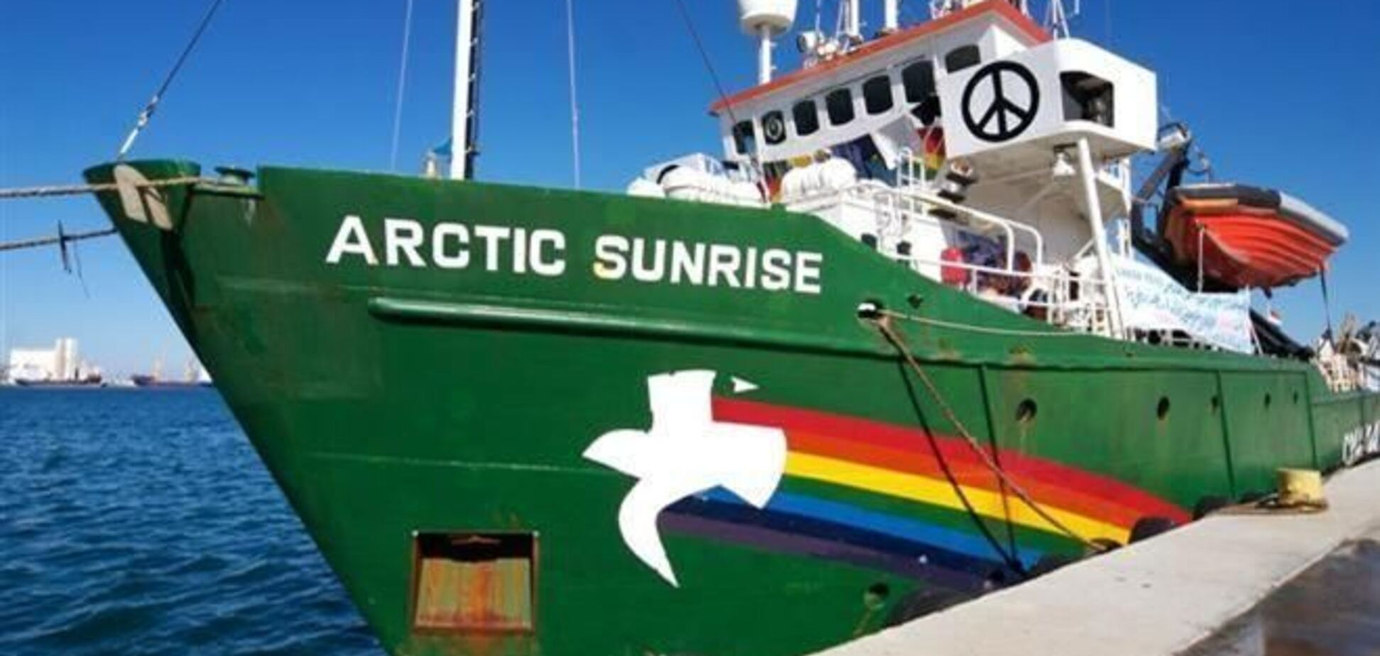 РФ не виконуватиме вердикт міжнародного трибуналу у справі Arctic Sunrise