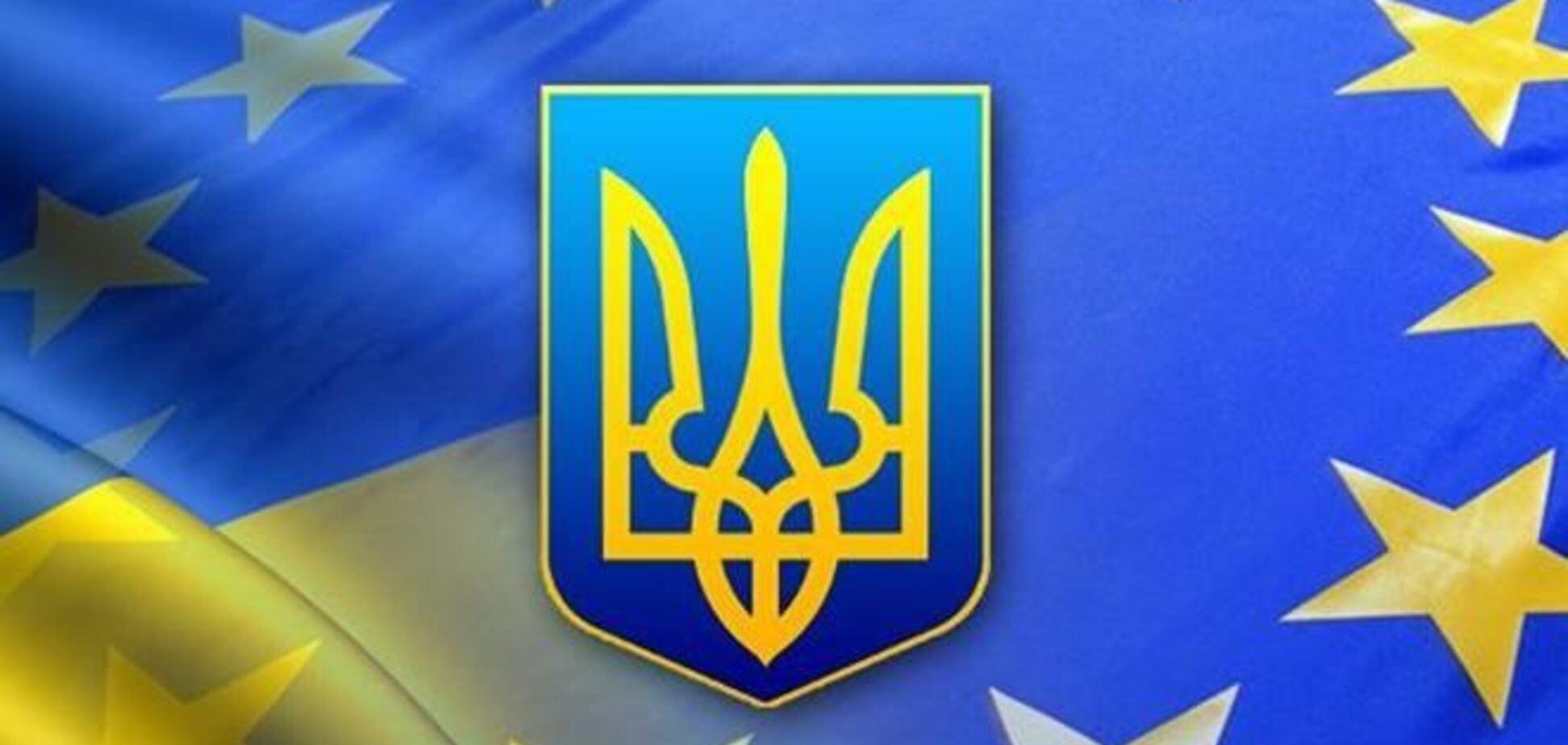 Украинский город собрался самостоятельно вступить в ЕС