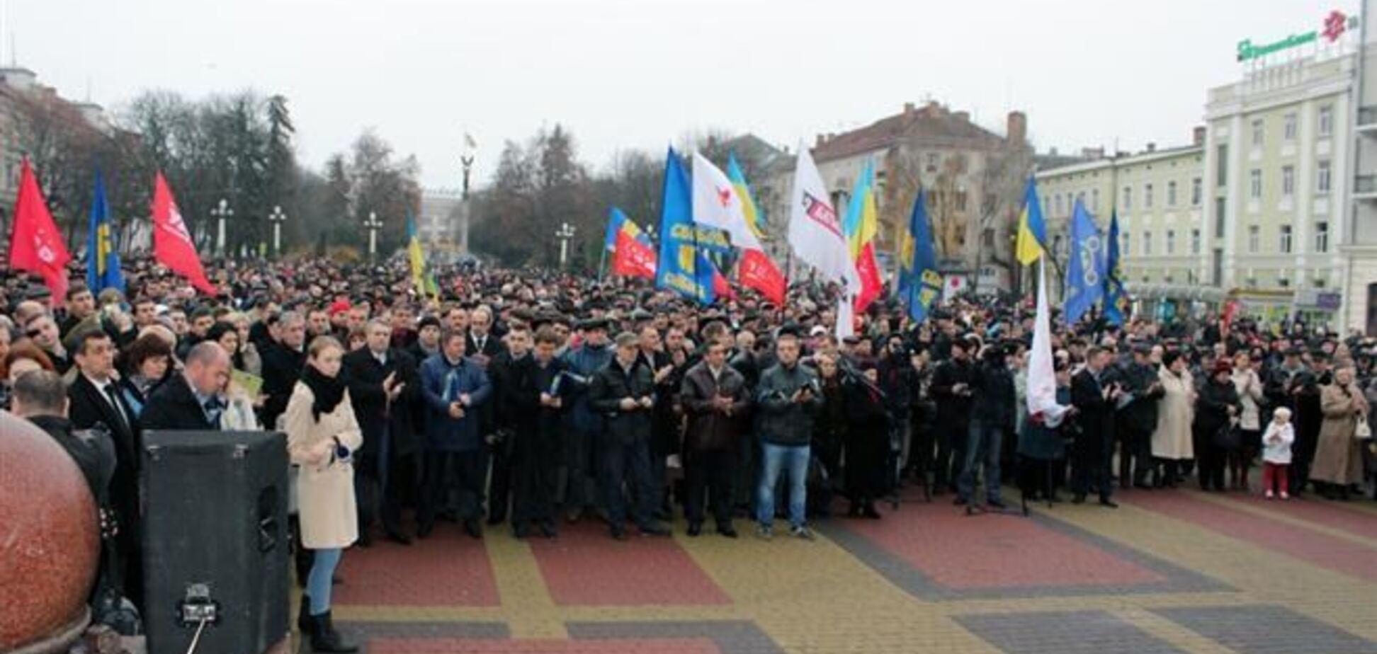 В Тернополе участники Евромайдана обратились к лидерам ЕС