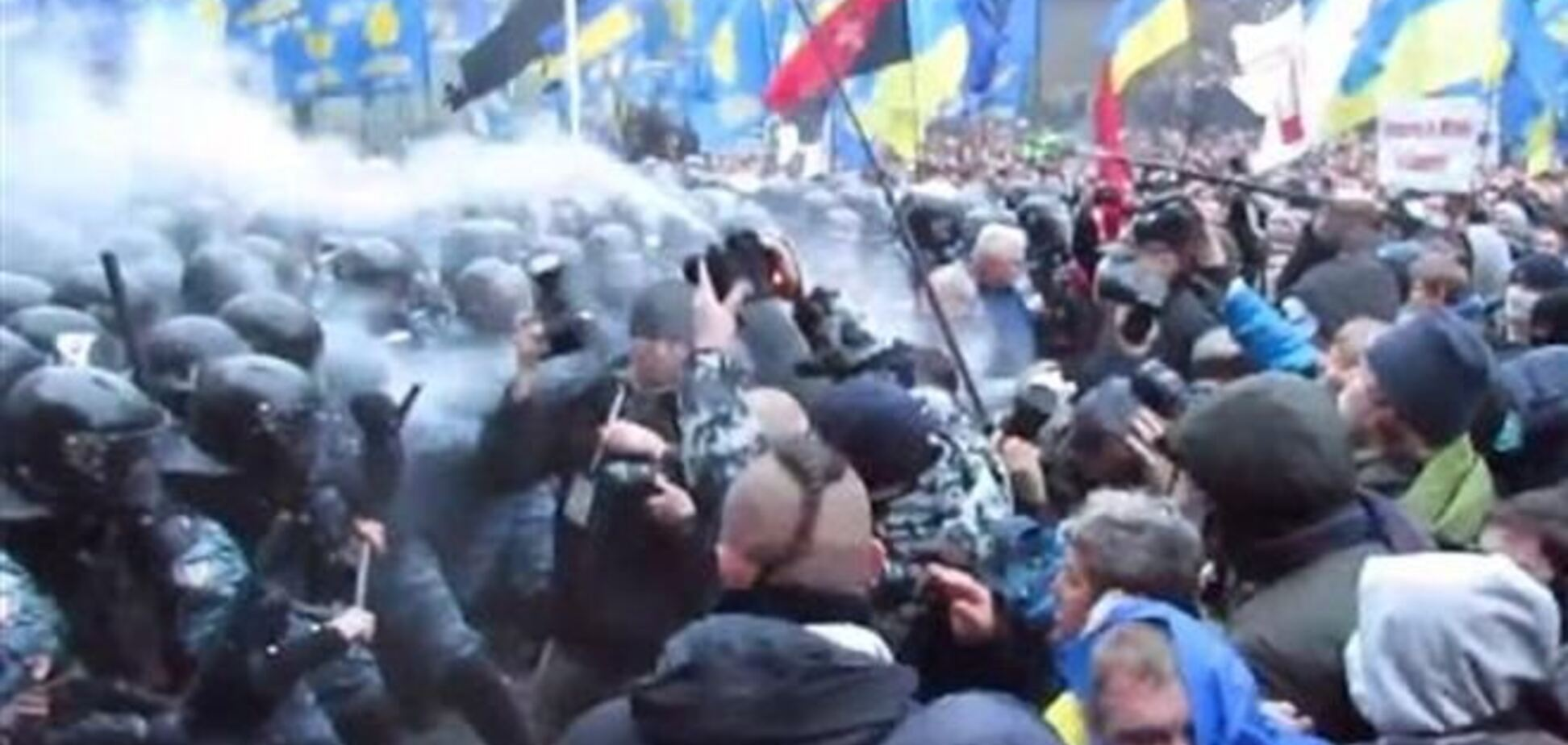 В Киеве милиция задержала двух участников митинга