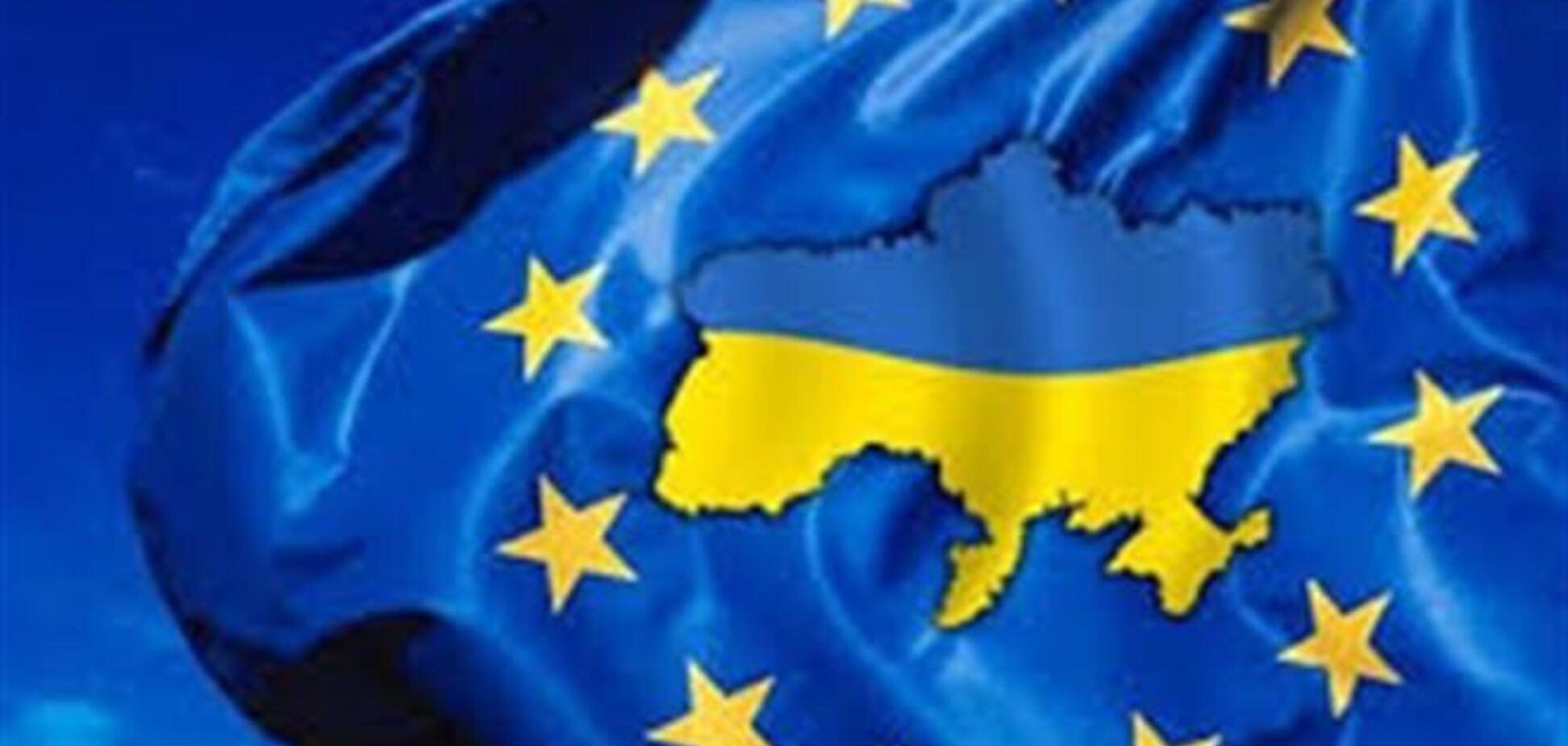 А чі Влада не Азаров шлях до ЄС?
