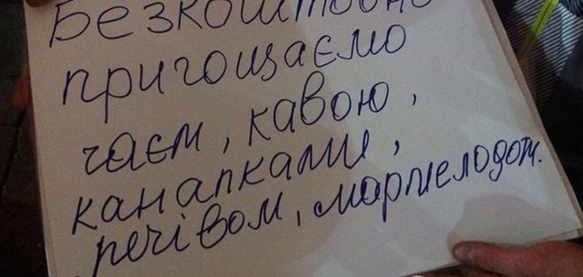 Киевляне готовы приютить участников Евромайдана
