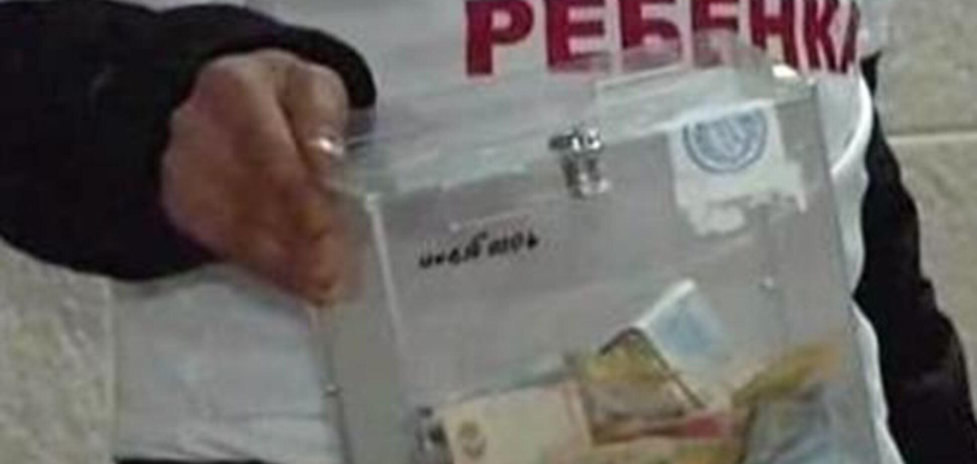 В Киеве поймали фальшивого волонтера