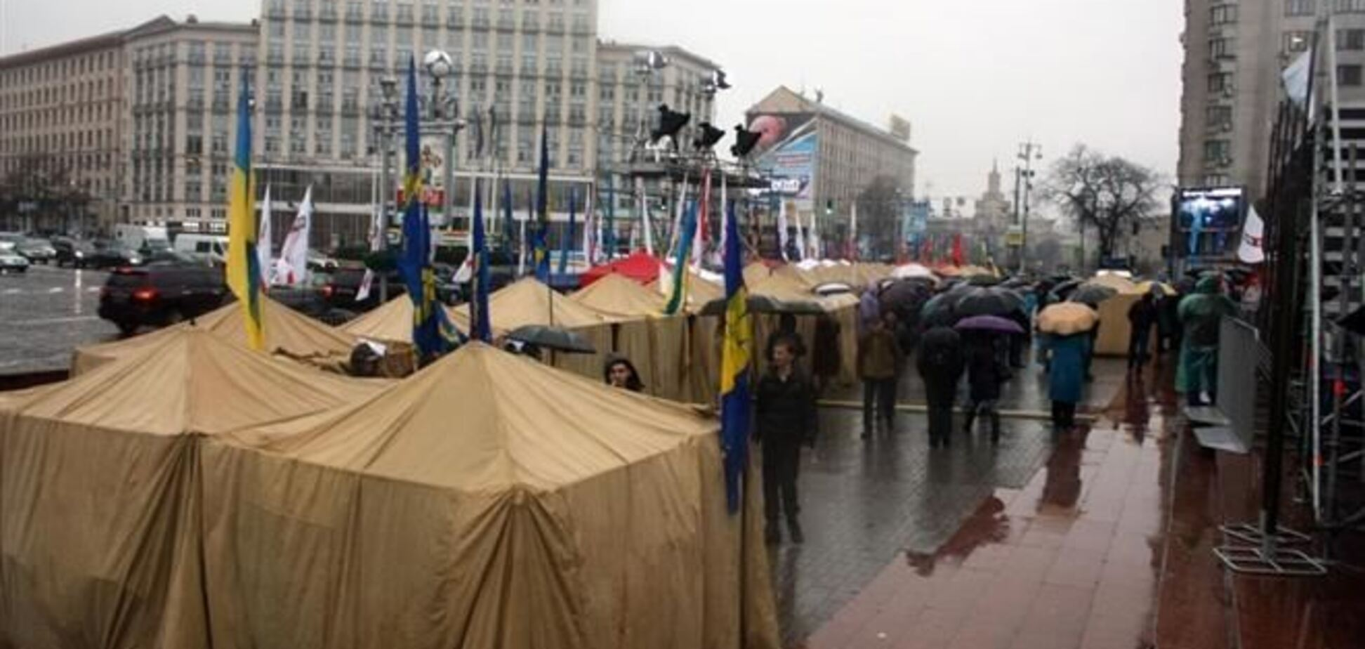 Страница Евромайдана в Facebook стала самой быстрорастущей
