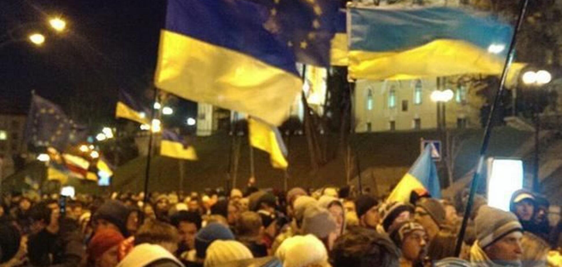 Студенты университетов мира выступили в поддержку Евромайдана