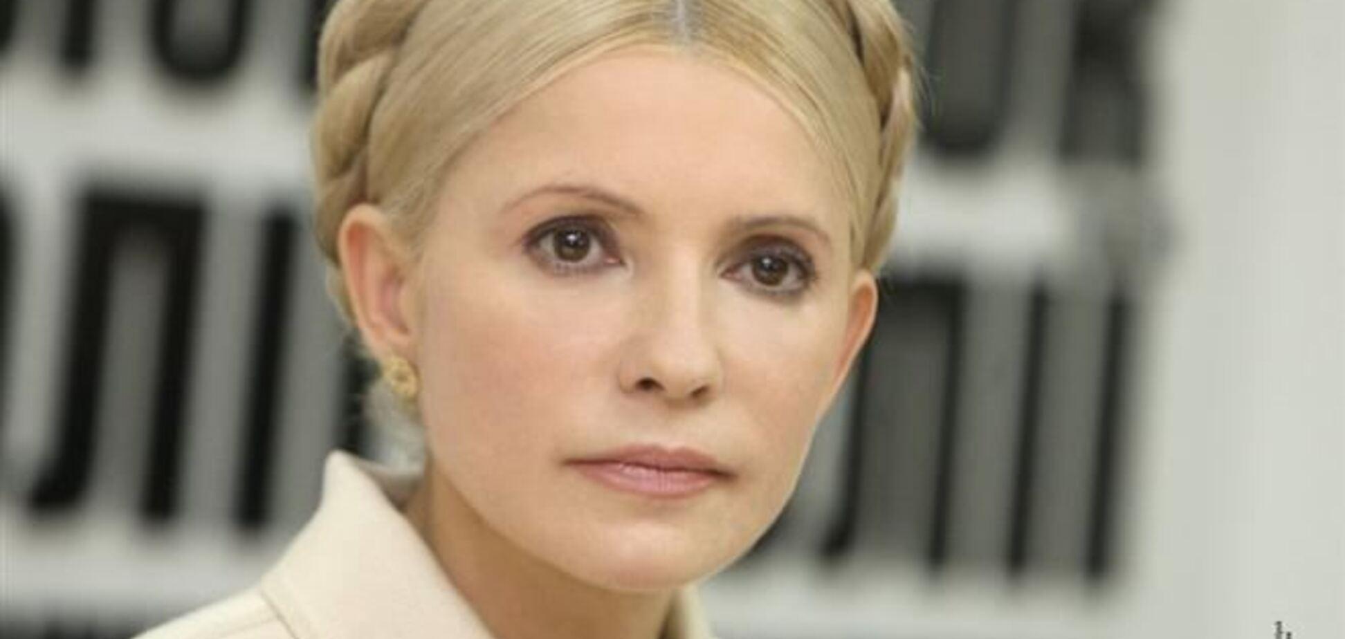 Янукович назвал условие освобождения Тимошенко