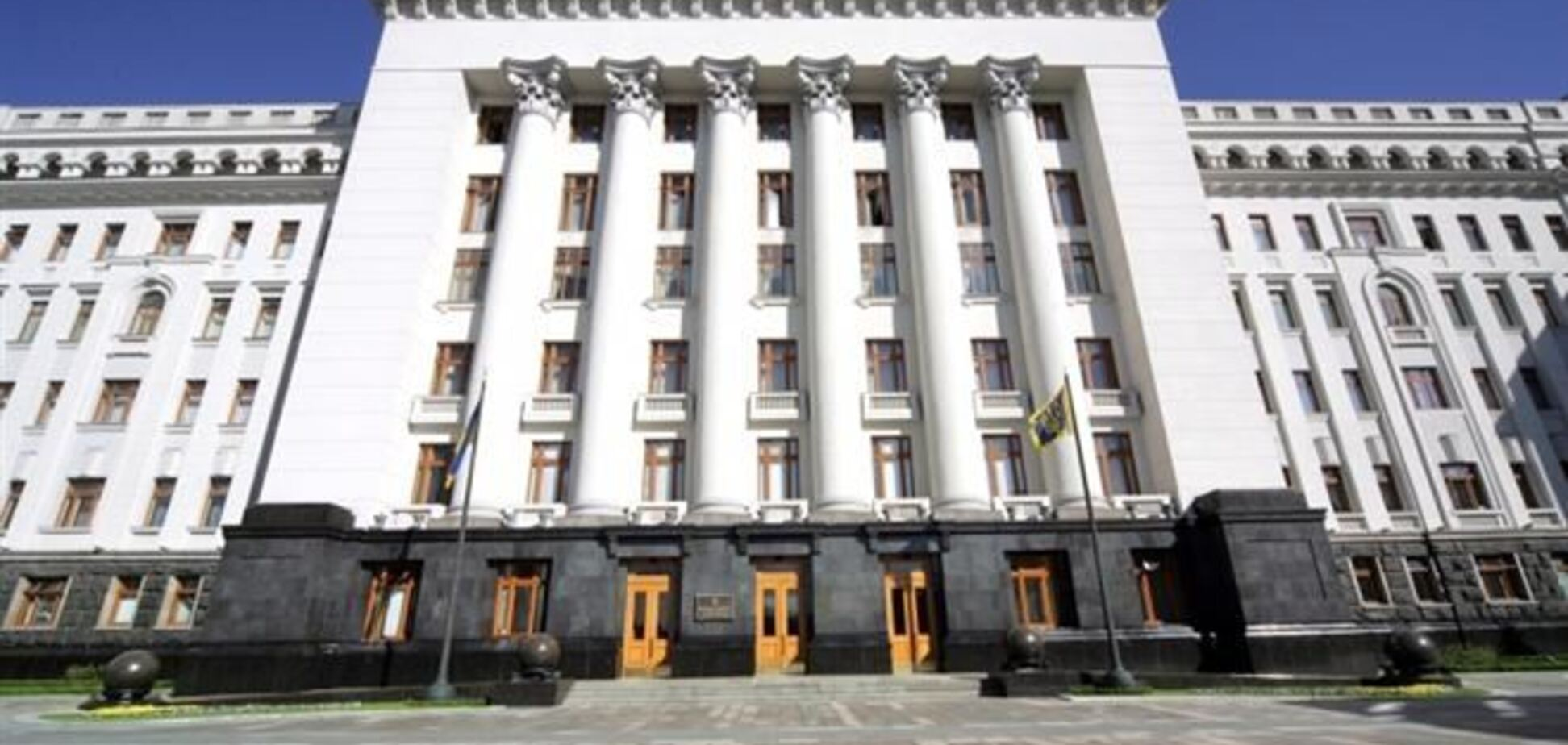 АП приняла обращение студентов и обещает встречу с Януковичем