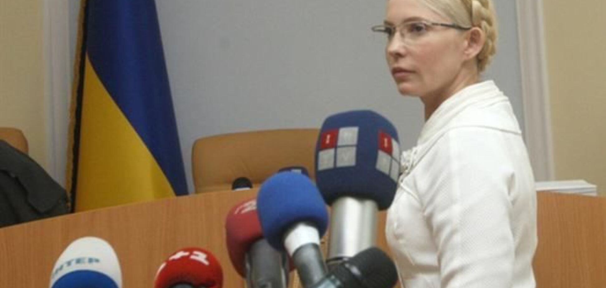 ЄС був готовий на Асоціацію без звільнення Тимошенко