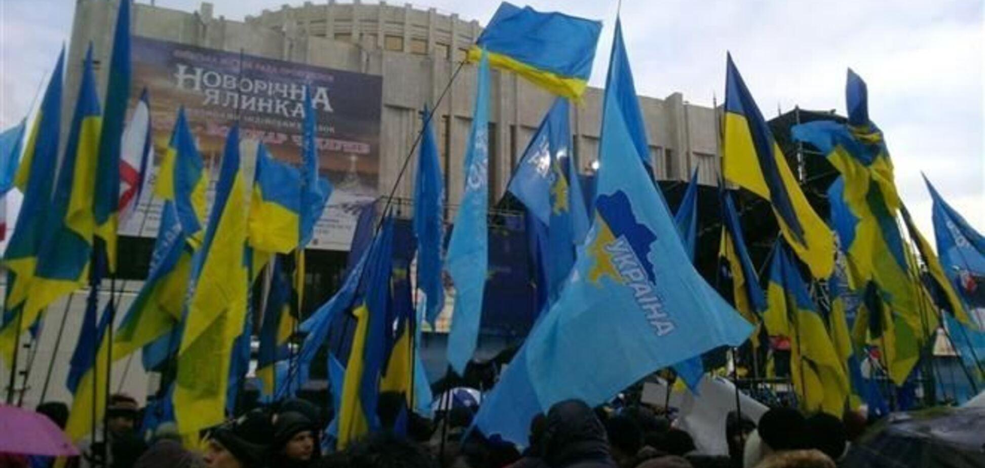 Участники митинга ПР приняли резолюцию с требованиями к Евросоюзу