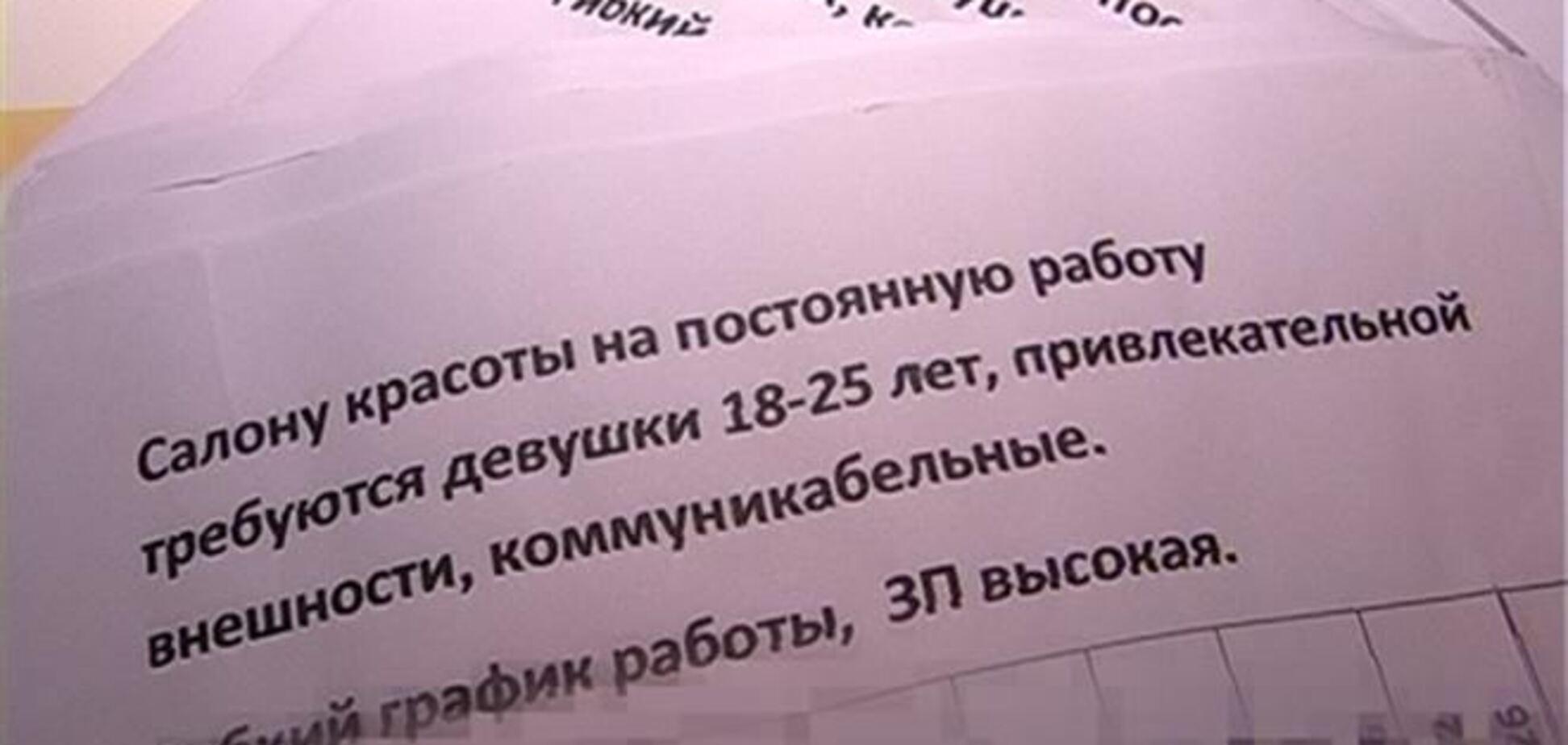 В Запорожье прикрыли бордель, где работали студентки