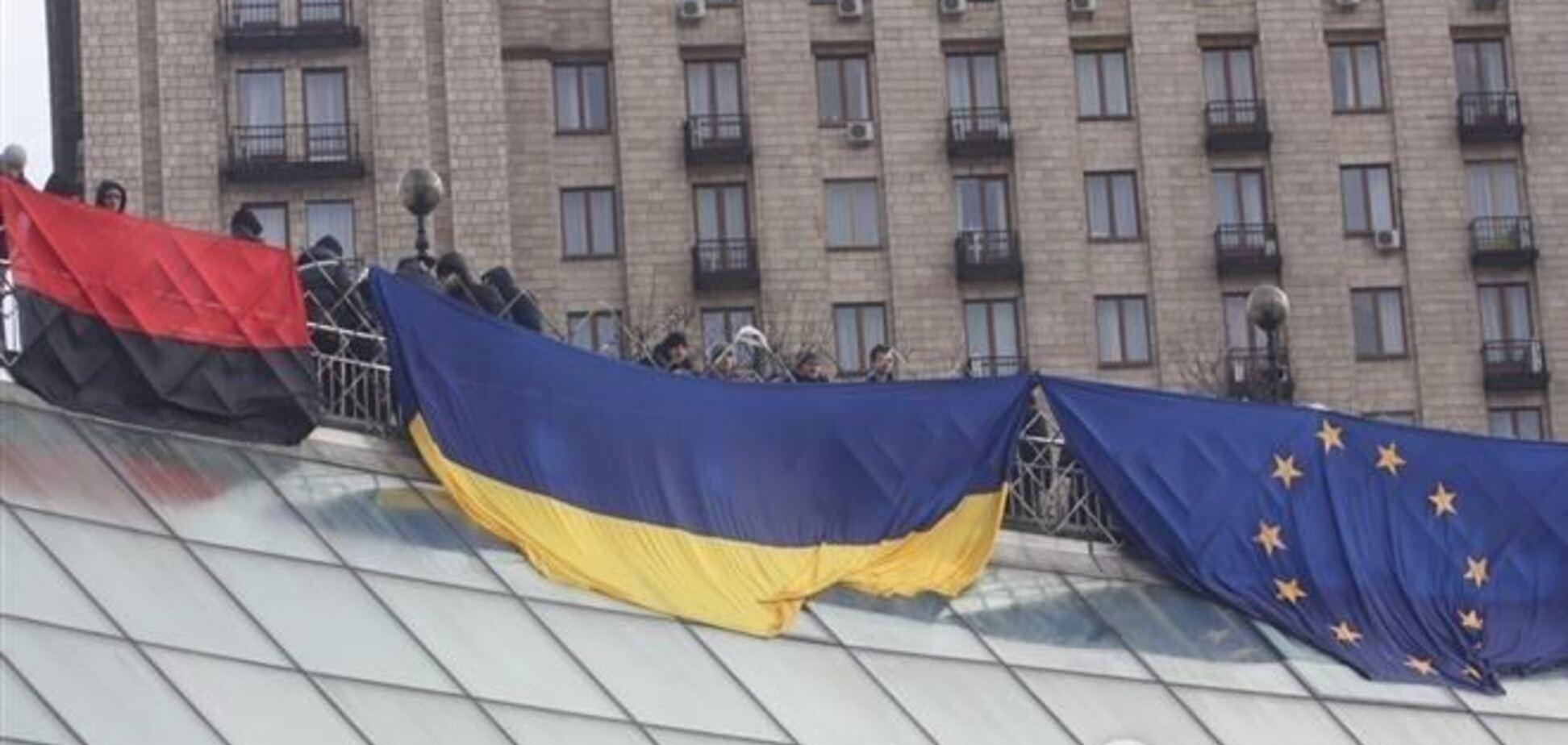 Лидеры оппозиции назвали цели Евромайдана