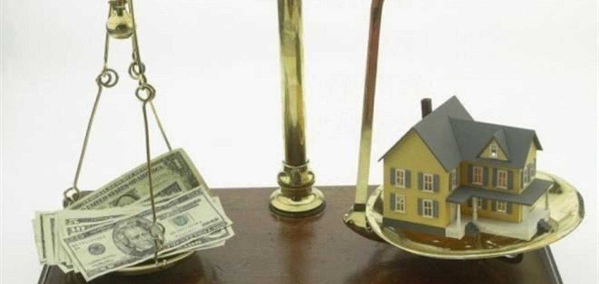 Оценка недвижимости по новым правилам подешевела в несколько раз
