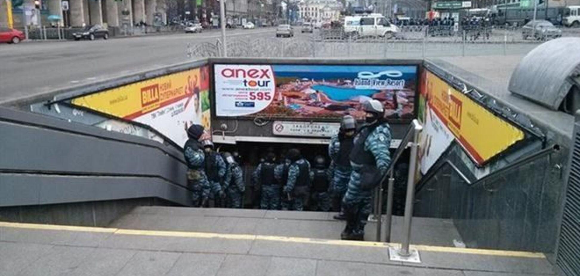 На Майдане 'Беркут' заблокировал выходы из подземки