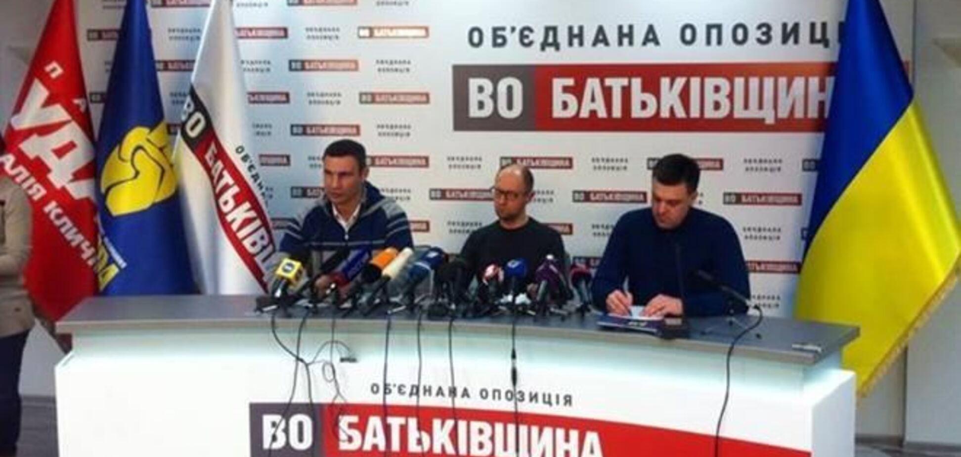 Оппозиция готовит общенациональный страйк