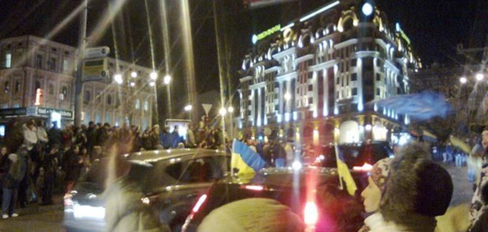 Гасла вечірнього Майдану