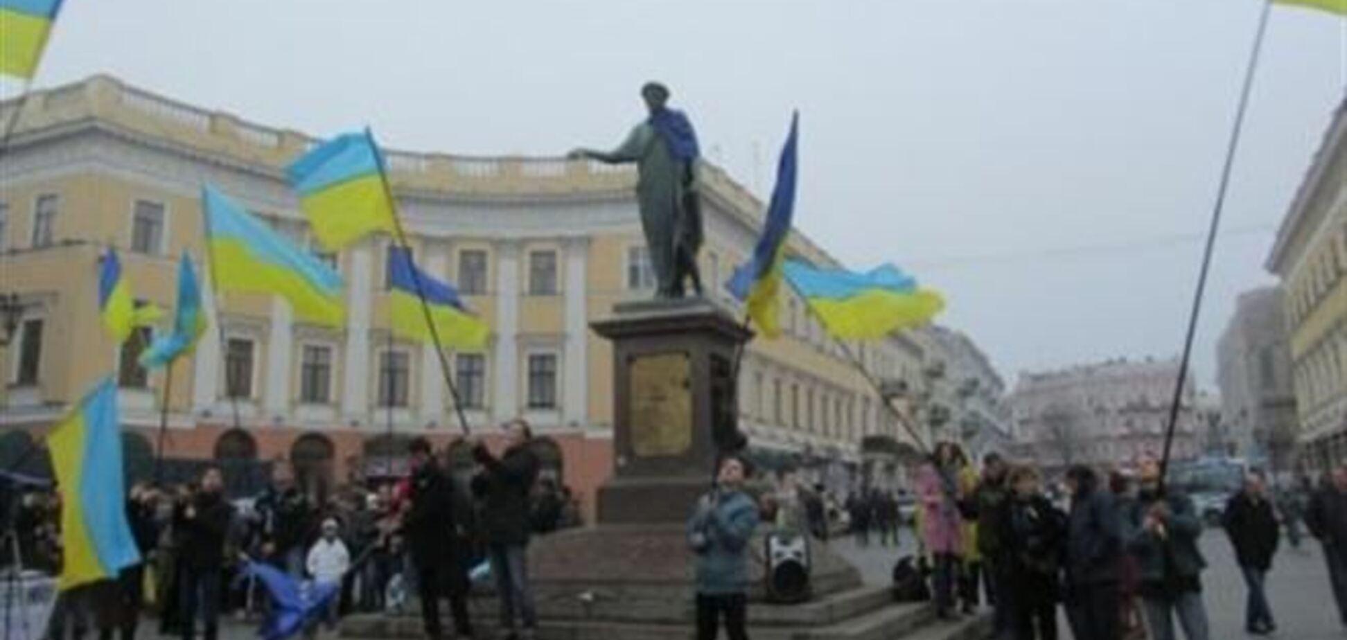 В Одессе протестуют против ночного разгона Евромайдана в Киеве