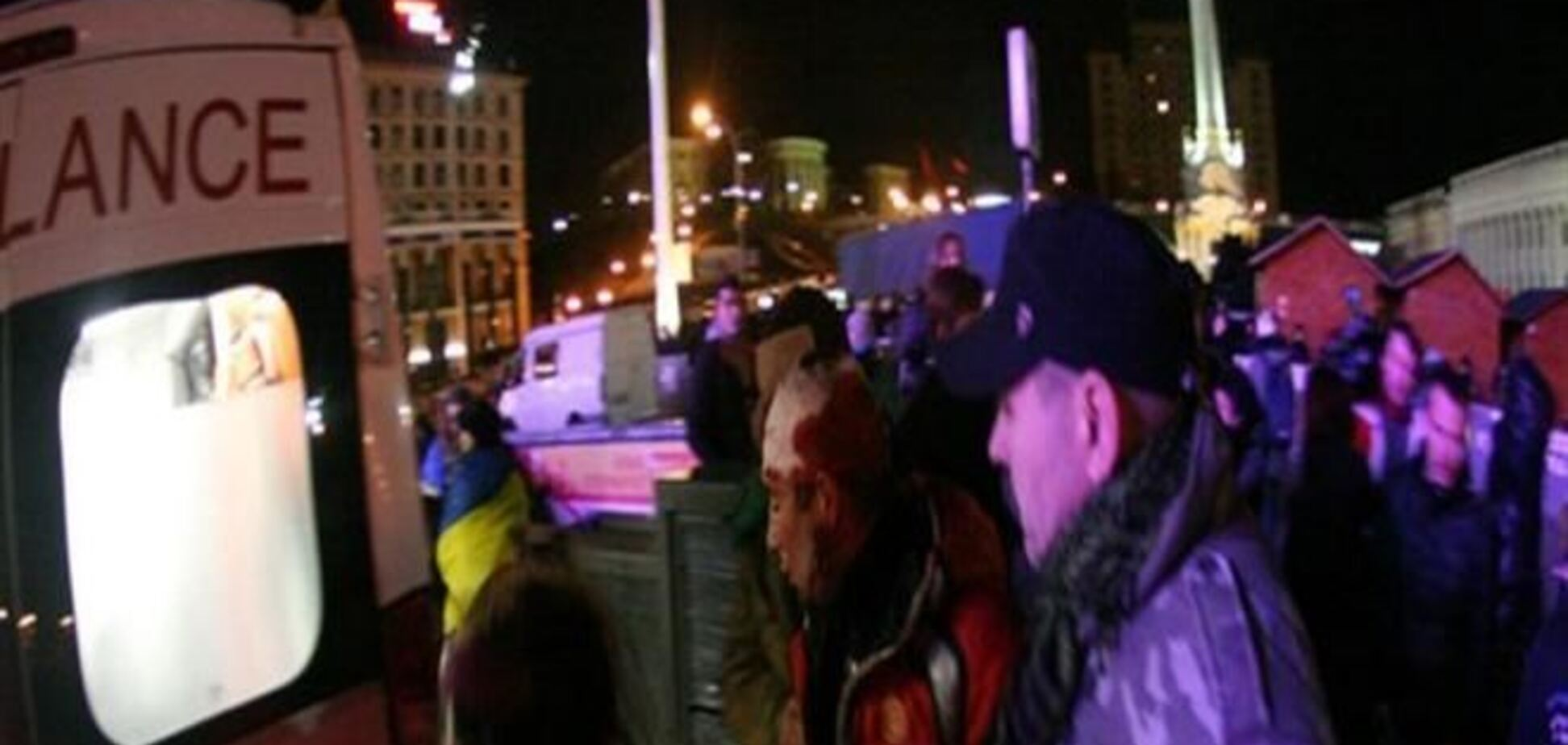 После зачистки 'Беркута' на Евромайдане к врачам обратились 35 человек