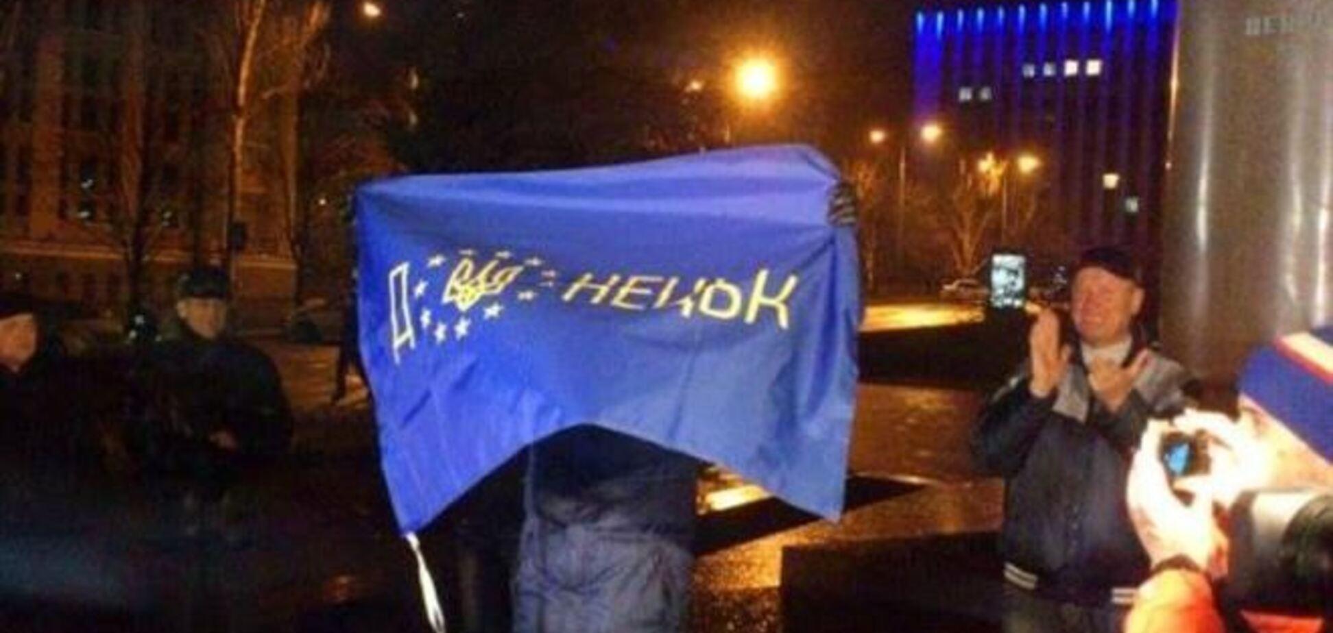 В Донецке собирается субботний Евромайдан