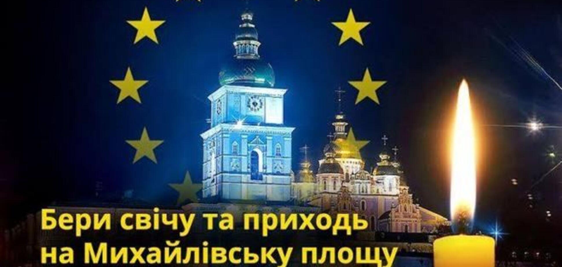 На Евромайдане в знак протеста зажгут свечи