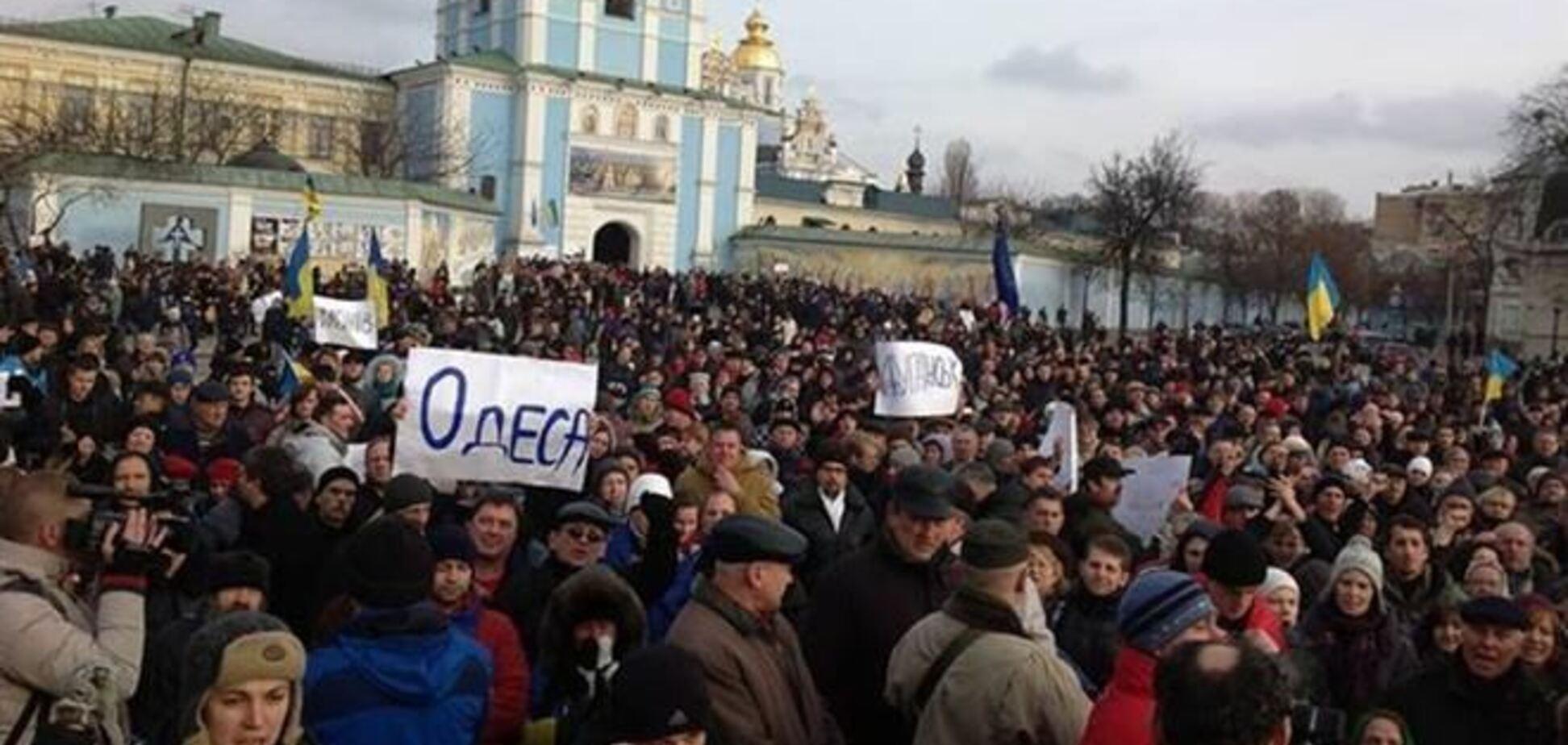 На Михайловской площади собралось семь тысяч протестующих - СМИ