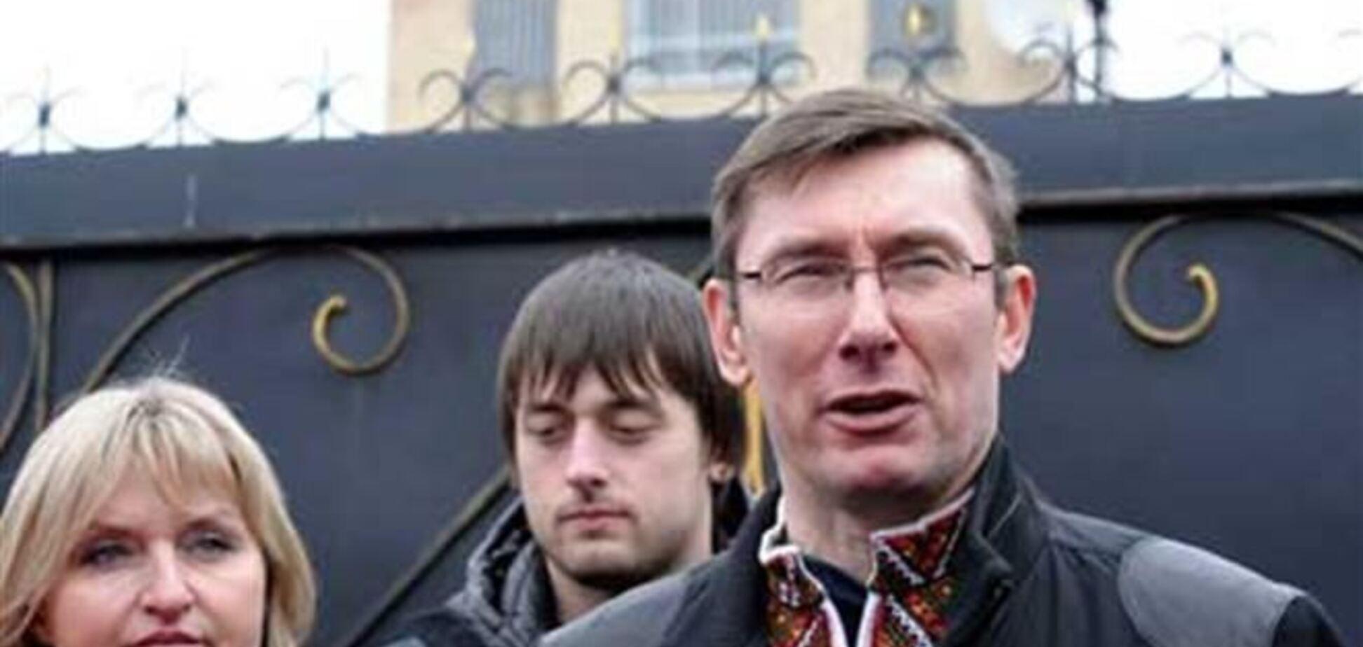 Милиция захватила бизнес-центр Луценко